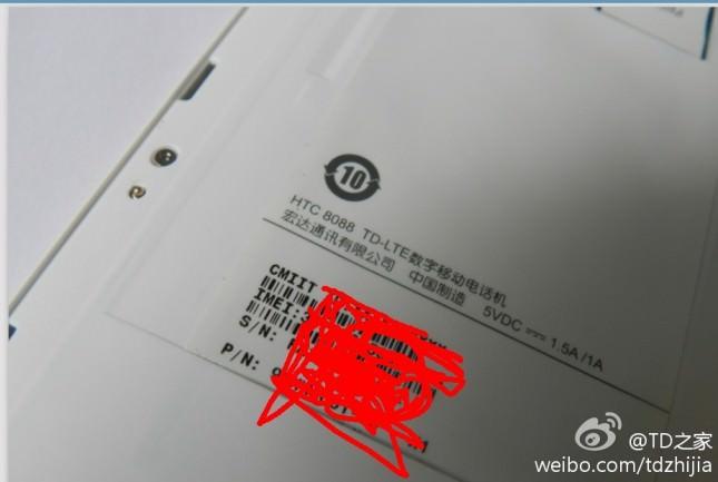 Le HTC 8088 serait la version chinoise du One Max