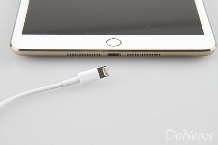 L'iPad Mini 2 disposerait du capteur TouchID