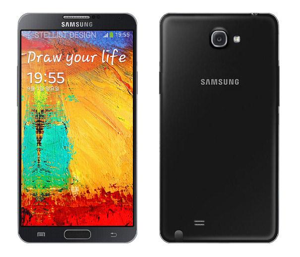 Rendu du Galaxy Note 3 d'après toutes les rumeurs