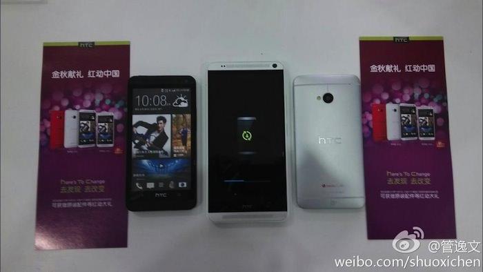 Comparaison HTC One et HTC One Max vue de face