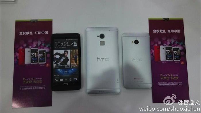Comparaison HTC One et HTC One Max vue de derrière