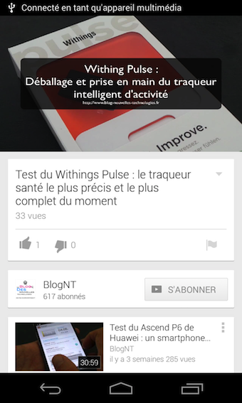 YouTube va vous permettre de regarder les vidéos en mode déconnecté depuis son application mobile