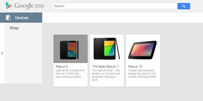 Boulette : le Nexus 5 arrive sur le Google Play Store avec un prix de 349 dollars