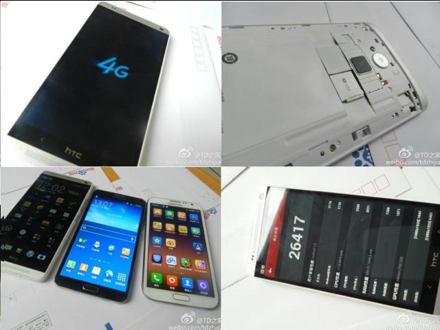 De nouvelles photos du HTC One Max confirment le capteur d'empreintes digitales