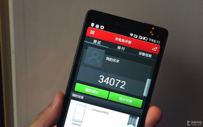 Voir la source de l article lenovo dévoile le smartphone vibe z