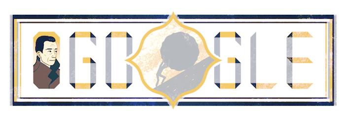 Google rend hommage à Albert Camus dans le doodle du jour