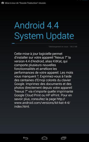 Mise à jour OTA de Android 4.4 KitKat sur la Nexus 7