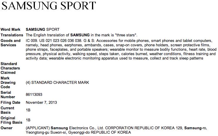 Samsung a déposé la marque Samsung Sport