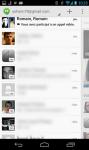 Liste des SMS et des Hangouts