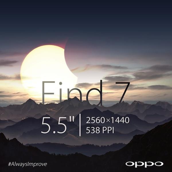 Oppo Find 7 : un écran de 5,5 pouces avec une résolution de 2560 x 1440 pixels