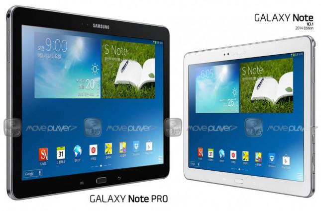 Une autre photo de la Galaxy Note Pro ?