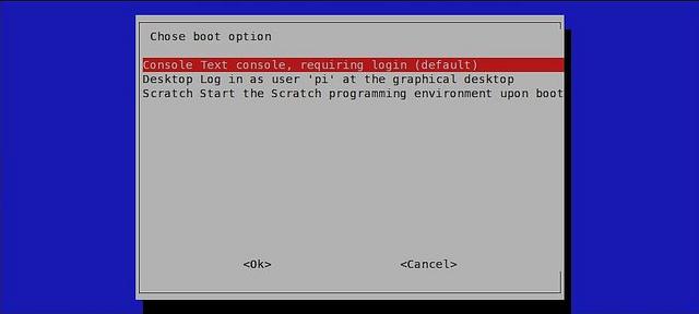 Choix de démarrer sur une interface graphique et non console