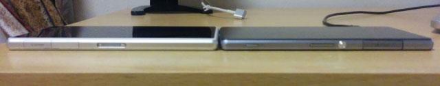 Le Sony Sirius aux côtés du Xperia Z1 - Vue de dessous