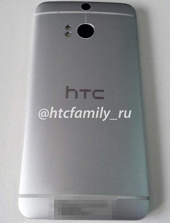 HTC M8 : une double caméra aperçue dans une photo de la coque arrière