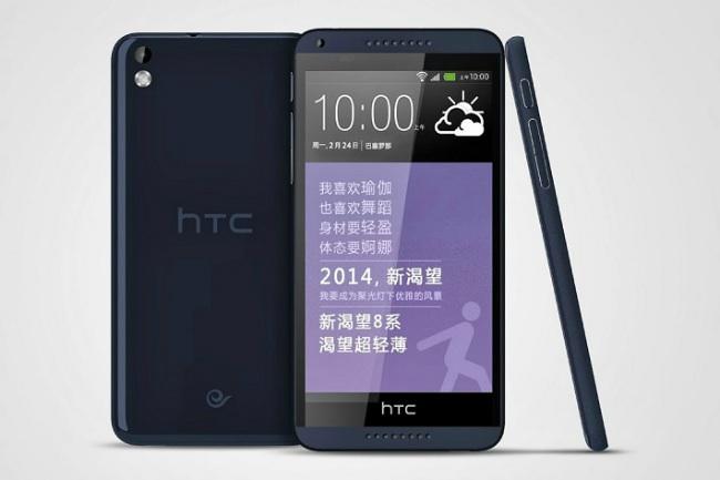 HTC Desire 8 - Cliché 1