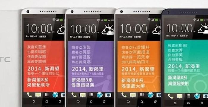 HTC Desire 8 - Cliché 2
