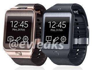 Samsung Gear 2 et Samsung Gear 2 Neo prêtes pour le MWC