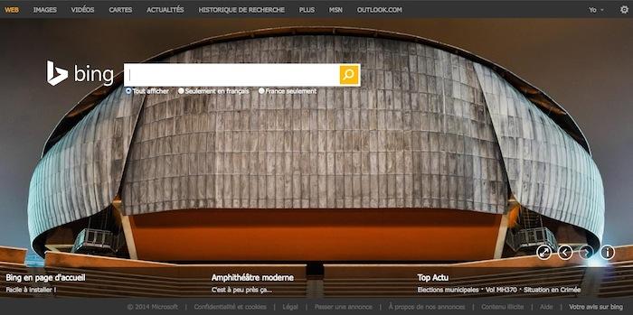 Bing offre des récompenses