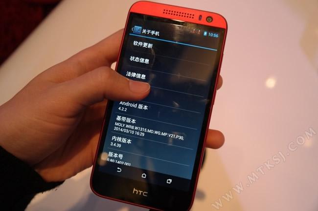 HTC D616W : un smartphone milieu de gamme de 8 coeurs repéré