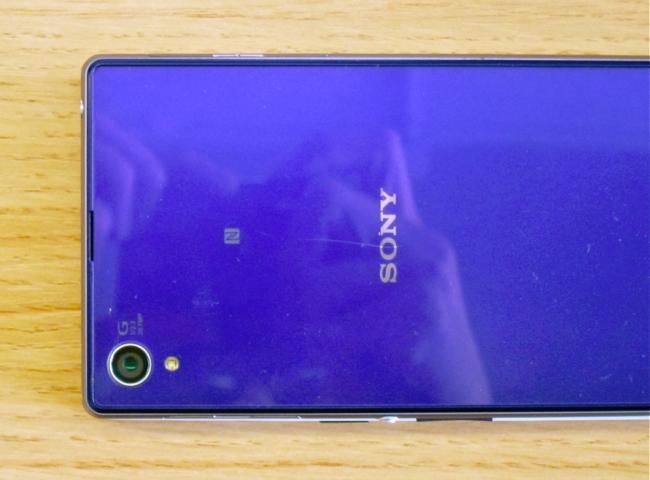 OnePlus One : un écran de 5,5 pouces, mais plus petit d'un téléphone de 5 pouces