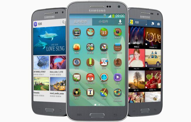 Interface utilisateur du Samsung Galaxy Beam 2