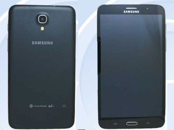 Samsung SM-T2558 : une tablette 7 pouces