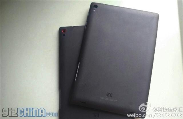 Une autre image teasée de la tablette de Xiaomi