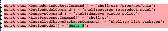 Nexus 8 repéré dans le code source de Chromium