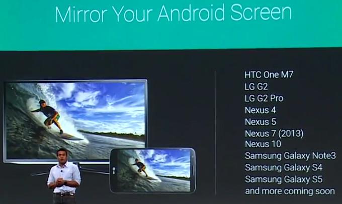 Miroir de l'écran sur le Chromecast