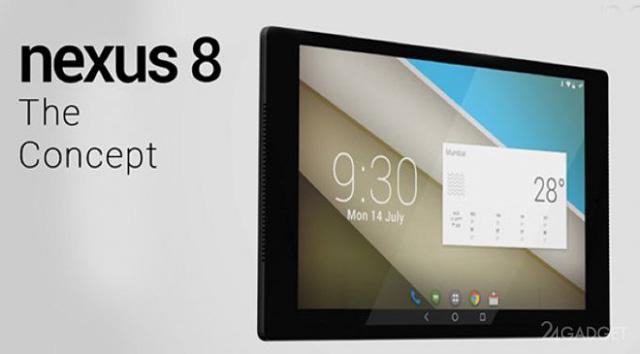Nexus 8 : un chouette concept pour la tablette de Google