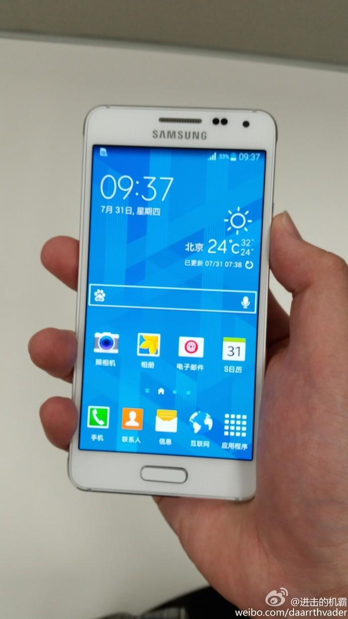 Galaxy Alpha : le prochain smartphone de Samsung se dévoile