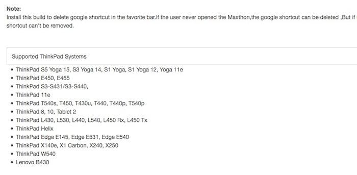 Lenovo ThinkPad Yoga 14 et 15 : des modèles en développement ?