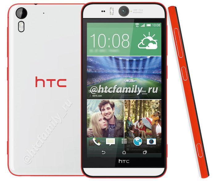 HTC Desire Eye : divers clichés du smartphone