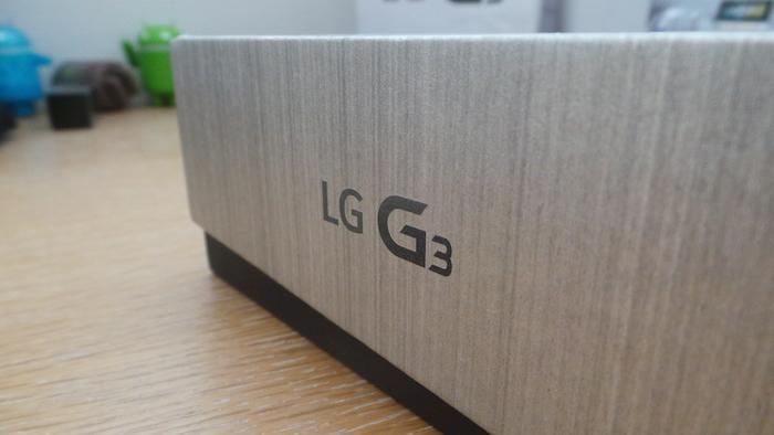 LG G3 : il est juste sublime