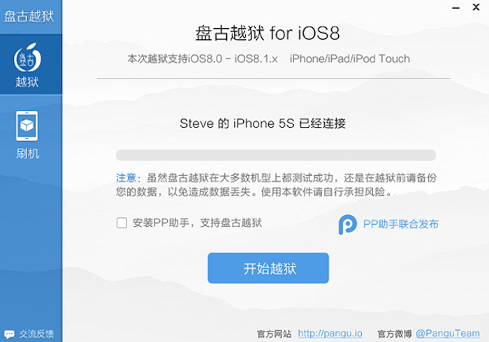Vous pouvez désormais jailbreaker iOS 8.1