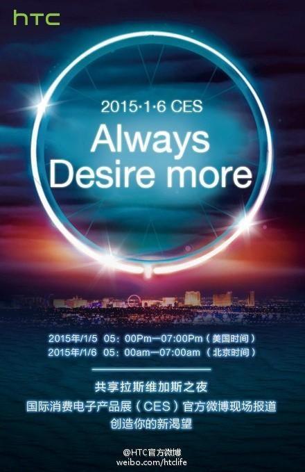 CES 2015 : le futur HTC Desire pourrait prendre de superbes selfies