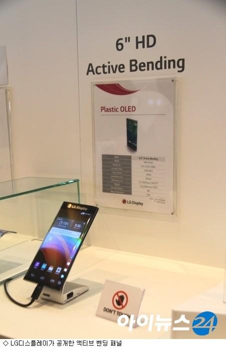 LG G4 : un modèle avec un écran incurvé ?