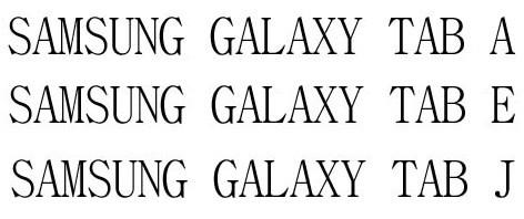 Samsung a déposé les marques Galaxy Tab A, Galaxy Tab E et Galaxy Tab J