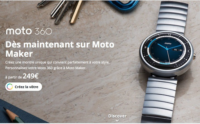 La Moto 360 est désormais entièrement personnalisable