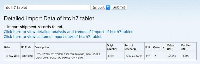 HTC H7 : Zauba