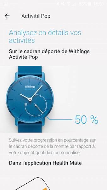 Withings Activité Pop : prise en main