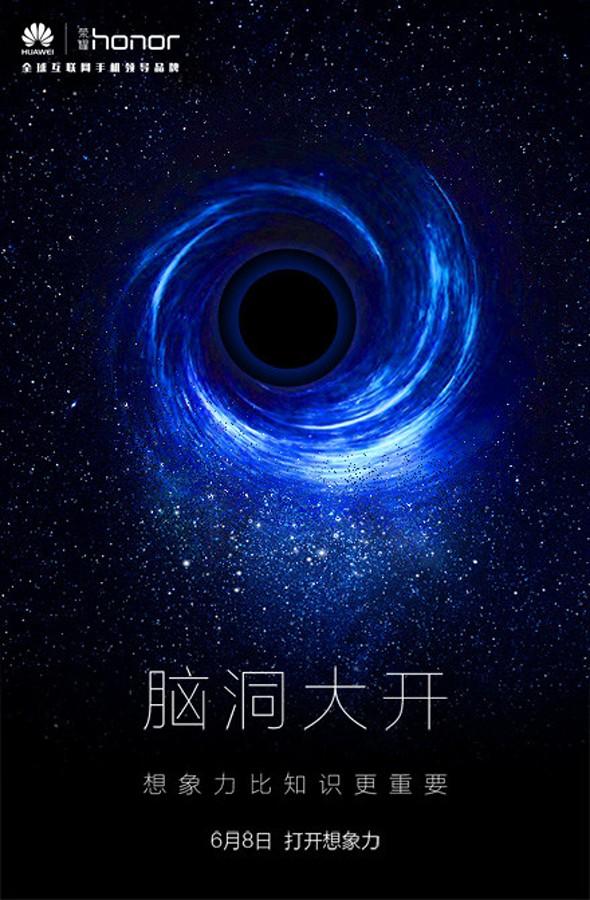 Honor 7 : teasing de Huawei