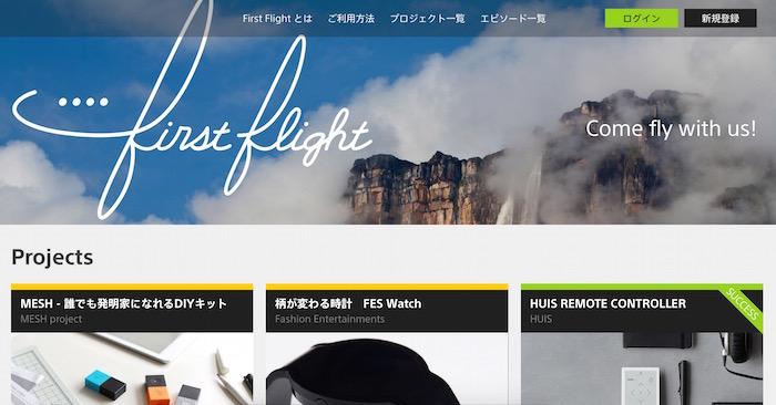 Sony lance sa propre plateforme de crowdfunding