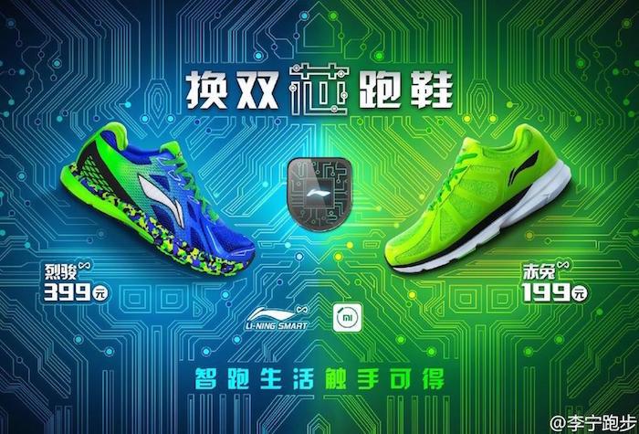 Xiaomi dévoile des chaussures connectées pour stimuler votre activité
