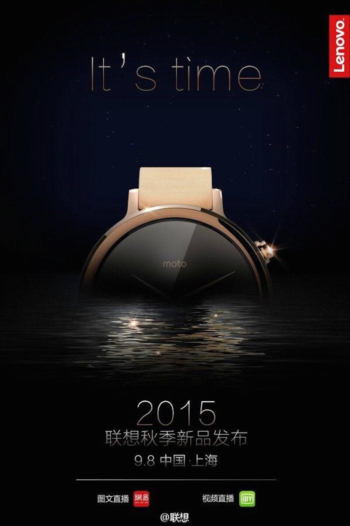 Moto 360 (2015)