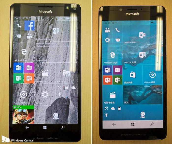 Lumia 950 et Lumia 950 XL : vue de face