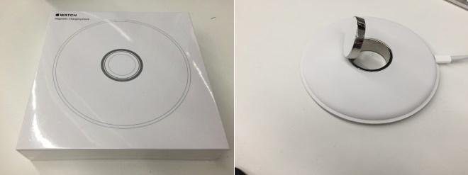 Ce serait le dock officiel de recharge pour l'Apple Watch