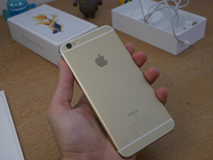 iPhone 6s Plus : coque arrière métallique