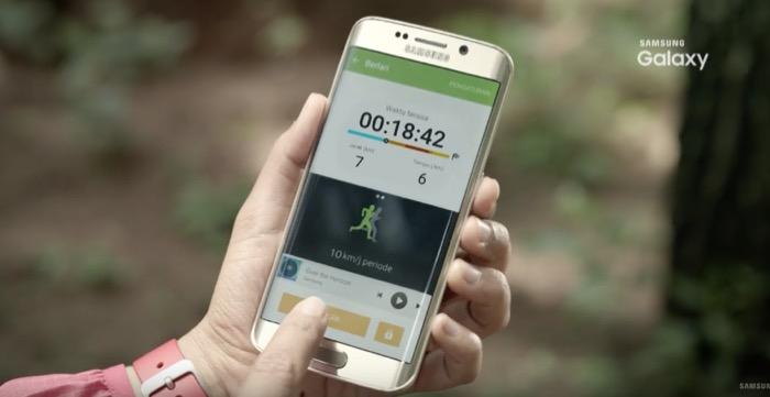 Galaxy S7 Edge : suivi de la condition physique