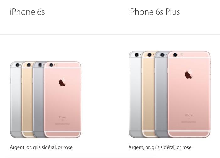 L'iPhone de 4 pouces en 2016 devrait être nommé iPhone SE